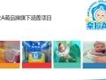 朵拉A萌,帮助创业者实现对母婴生活馆的有效经营