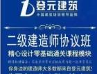 扬州平面广告设计师培训海报设计设计提升培训