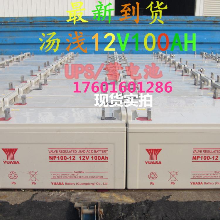 贵州松下蓄电池代理商