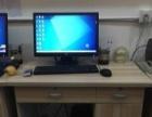 9.9成新电脑办公桌