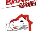 欢迎进入-!福州小鸭热水器-(各点)小鸭售后服务总部电话