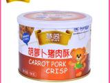 精品热销 胡萝卜猪肉酥 婴儿休闲特产肉酥 营养肉松 无添加肉松
