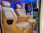 上海青浦别克GL8内饰改装航空座椅加装木地板