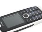 支持呼和浩特铁通固话的 诺基亚1120 双卡双待机器出售