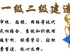 重庆二建培训学校哪家好