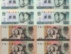 成都长期回收钱币,一二三四版币,纪念币钞,银元,邮票