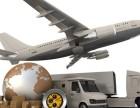 成都双流机场航空托运! 成都机场空运 行李礼品服装到全国空运
