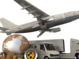 成都高端水果空運一到全國機場航空快運一航空貨運電話