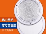 FSL 佛山照明LED厨卫灯具圆形明装简白磨砂浴室防水厨房超亮灯