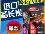 美可M201竹炭软毛牙刷 备长炭韩国成人牙刷 厂家直销 日用百货