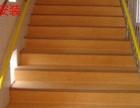 邦邻地板安装服务