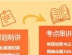 邯郸海德教育一级建造师培训班开课了
