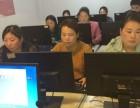 苏州电脑办公软件培训,零基础学习办公软件OFFIC