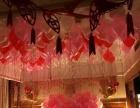 气球装饰氦气球氢气球婚房布置气球放飞天爆炸球地爆炸球