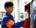 安徽怎么考安装施工员证,安装施工员证报考要求
