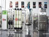 美好时光厂家供应车用尿素生产设备