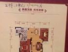 出售:韶山-韶山市丰菊嘉苑2室1厅1卫85㎡32万