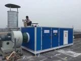 高效除臭废气处理成套设备 有机废气净化装置 山东厂家定制