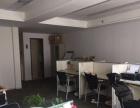 CBD 7080广场117平 办公精装年租9万好房