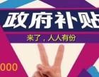 四川成都2018年人力资源管理师报名考试培训招生中