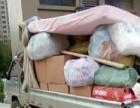 50起箱小货三轮面包 长途中小型搬家…学生白领优选