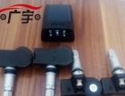 广宇太阳能无线胎压监测器