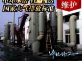 杭州中环波纹填料塔,规格尺寸按需定制,质保一年