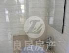 碧海明珠北区 三室精装修出租拎包入住 有篮球场活动室