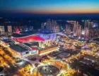 松北 哈尔滨万达城c区商铺 商业街卖场 209平米