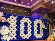 玉溪豆豆气球策划结婚气球装饰商业气球布置开业典礼气