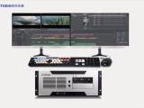 EDIUS HD高清非编系统 后期视频编辑工作站 非编工作站