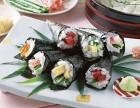 北京哪里有寿司培训班 学多久