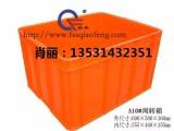 惠州乔丰塑胶厂,惠州塑料周转箱,惠州消毒餐具箱,惠州食品箱