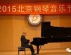 苏州青少年德才培训基地 钢琴智慧课堂