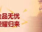 【太平人寿】专业办理车险,意外,少儿,健康,养老,