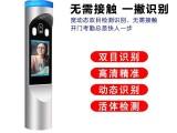 重慶雙目人臉面部識別小區學校刷臉門禁考勤機員工考勤
