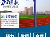 广西南宁地埋式篮球架户外标准比赛专用固定篮球架