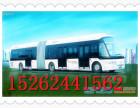 从无锡到滨州直达汽车/客车/卧铺车15262441562是直