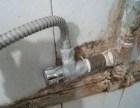 南宁西乡塘区维修水管漏水水管断裂更换安装各种水龙头