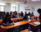 民治日语JLPT考级考试
