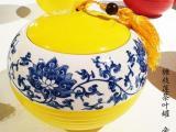缠枝莲茶叶罐 19cm 帝王皇 尊贵陶瓷 家居精品实用瓷