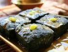 长沙罗家臭豆腐加盟费多少?怎么加盟?会是骗局吗?
