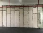汕头水泥陶粒板水泥复合隔墙板轻质隔墙板