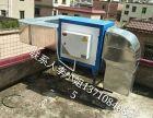 深圳风机维修安装与改造排风清洗厨房风机安装