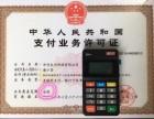 长沙新中付支付运营中心