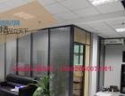 珠海双面玻璃隔断 铝合金高隔间 办公中空百叶帘隔墙