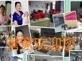 红五月优惠活动:签月嫂单即送888元摄影大礼包
