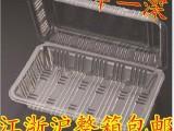 批发中一深 寿司盒/一次性餐盒/透明饭盒/包装盒 大中小寿司盒