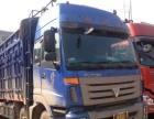 江西鼎峰汽运有限公司二手货车可贷款挂靠。