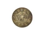 重庆大足专业鉴定古玩钱币免费的地方